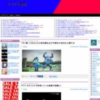 ヤマブキ通信